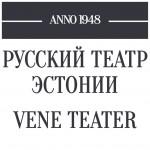 veneteater